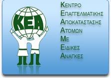KEAAMEA